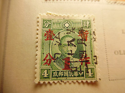 icstamps China Stamp 1932-34 green 4 Used Rare
