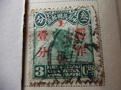 icstamps China Junk Stamp 1926-33 3 Cents Blue Rare