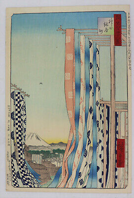 Dyers quarter Japanese original woodblock print Hiroshige 48 views of Edo (1892)
