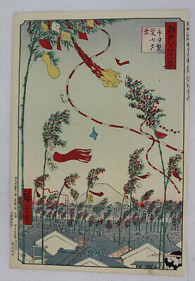 Tanabata Japanese original woodblock print Hiroshige 48 views of Edo (1892)