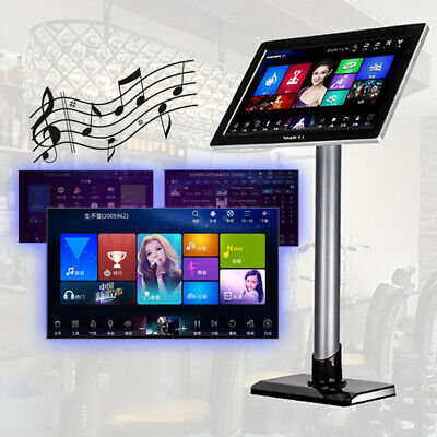"21.5"" Screen HD500F VOD Double System One Machine Household KTV HD Touch Screen"