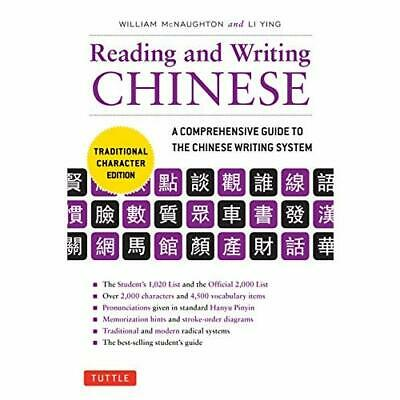 Reading and Writing Chinese Traditional Character Editi - Paperback NEW William