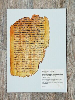 Papyrus P 47, Offenbarung ca 250 n Chr.  Bibel  Bible ancient replic