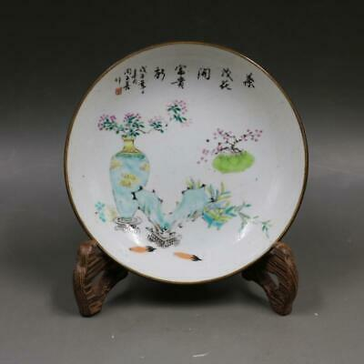 Chinese ancient antique hand make Bogu pattern plate disc  s3