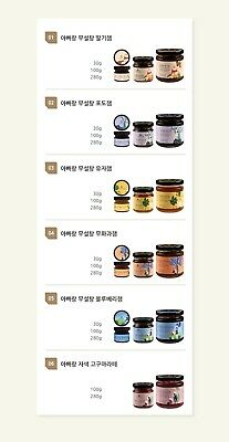 Korean Natural Sugar Free Fruit Jam Preserve Grain Syrup Spread 9.8oz / 280g