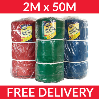 HEAVY DUTY DEBRIS NETTING GREEN 2M x 50M SCAFFOLD WIND BREAK SHADE FENCE PLANT