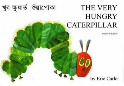 The Very Hungry Caterpillar in Bengali and English by Eric Carle 9781852691257