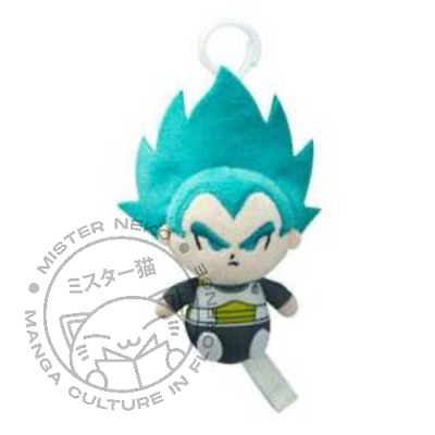 Mini Peluche Plush Doll - Dragonball Super - Vegeta Super Sayan 8cm