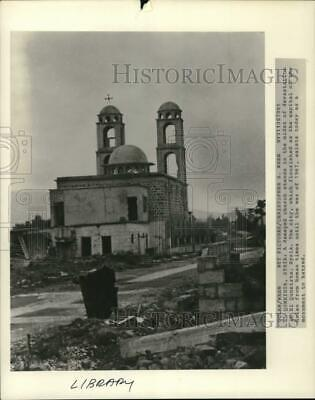1980 Press Photo An old damaged church in the city of El Quneitra, Syria
