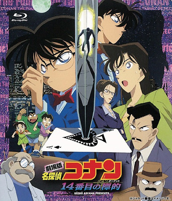 Detective Conan-The Fourteenth Target 4K Remastered Edition-Japan Blu-Ray G88