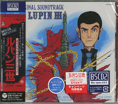 Ost-Lupin The 3Rd Original Soundtrack-Japan Blu-Spec Cd2 Bonus Track E25