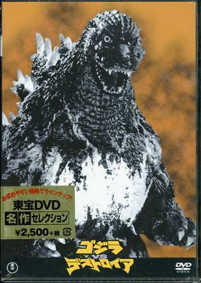 Godzilla Vs Destoroyah-Japan Dvd F56