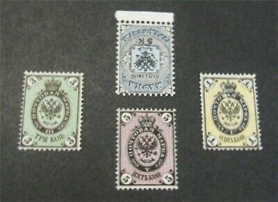 nystamps Russia Stamp # 11//22 Mint OG H/NH $52