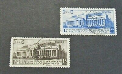 nystamps Russia Stamp # 485.486 Used $58