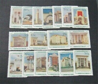 nystamps Russia Stamp # 794-810 Mint OG H/NH $100