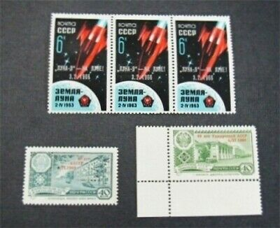 nystamps Russia Stamp # 2336//3160 Mint OG NH $33