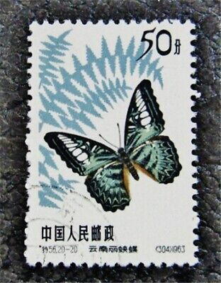 nystamps PR China Stamp # 680 Used $14