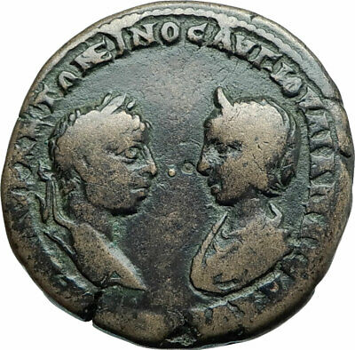 ELAGABALUS & JULIA MAESA Authentic Ancient 218AD Marcianopolis Roman Coin i78835