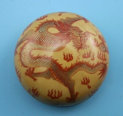 1.4*3.3*2.2 inches Oriental antique old Dragon box