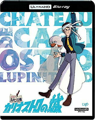 LUPIN THE THIRD-THE CASTLE OF CAGLIOSTRO-JAPAN 4K ULTRA HD BLU-RAY+BOOK T48 sd