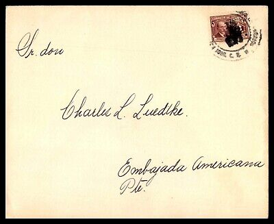 COSTA RICA SAN JOSE 1940s SINGLE FRANKED COMMERCIAL TO EMBAJADA AMERICANA PTE