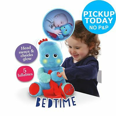 In The Night Garden Sleepy Time Iggle Piggle Plush Soft Toy.