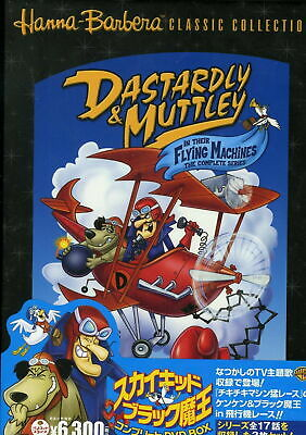 Dastardly & Muttley in Their Flying Machines: Completo Box-Japan 3 DVD O75 Qd