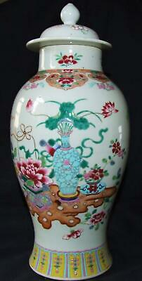 Lrg Stunning Fine Antique Chinese Famille Rose Jar Vase Qing Dynasty Republic Or
