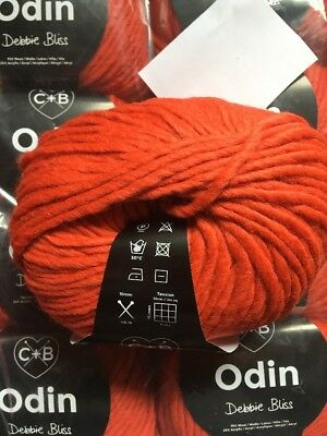7 X 100g Debbie Bliss Odin shade 05