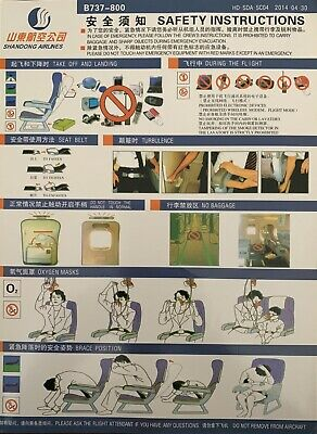 SHANDONG AIRLINES Boeing 737-800 Safety Card, EXTREMELY RARE ..Good Condition