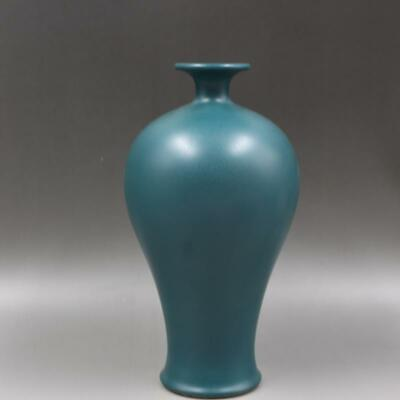 Chinese ancient antique hand make Peacock green glazed plum bottle w37