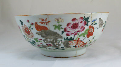 chinese porcelain bowl with a Family Rose decoration-Qianlong Period-23cm