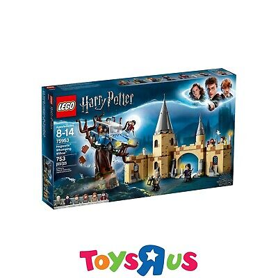 LEGO 75953 Harry Potter Hogwarts Whomping Willow (BRAND NEW SEALED)