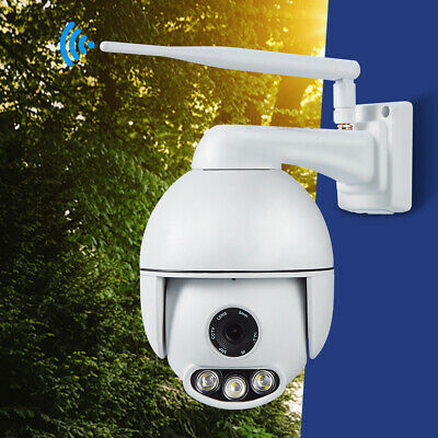 Outdoor Waterproof WANSCAM K54 WiFi Camera 1080P HD Security Night Vision IR PTZ