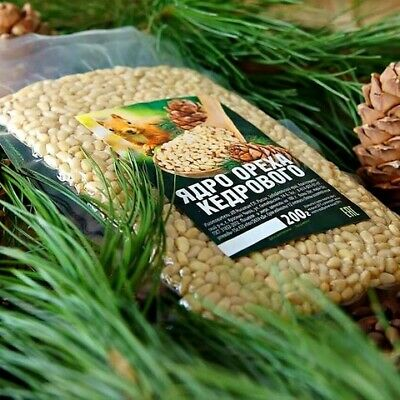 Siberian pine nut kernel cedar 200gr from Siberia 100% natural eco products