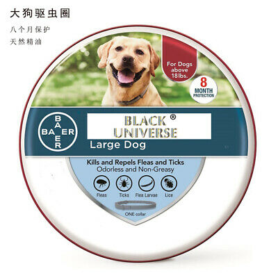 Flea&Tick Collar or Large Dogs & Cats over 18lbs (8kg) Free Shipping