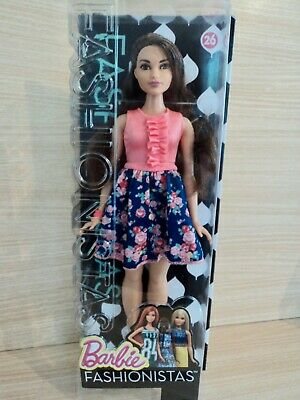"""Barbie Curvy Fashionistas Doll No 26 """"Spring into Style"""" Brunette, New & Boxed"""