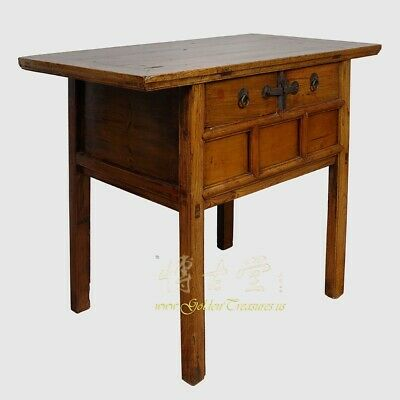 Antique Chinese Ming Style Console Table/Sideboard