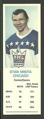 Stan Mikita Chicago Blackhawks 1970-71 Dad's Cookies Hockey Card EX/MT