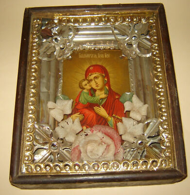 ANTIQUE RUSSIAN 19c ICON of Virgin Mary Baby Jesus Litho OKLAD Dovetailed KIOT