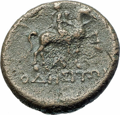 ODESSOS in THRACE 270BC Ancient Greek Coin GREAT GOD Derzelas on HORSE i79249