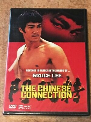 The Chinese Connection (DVD, Bruce Lee Classic) BRAND NEW / FACTORY SEALED