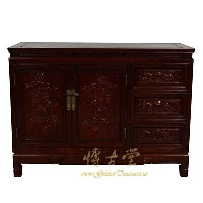 Vintage Chinese Rosewood Dragon Sideboard Buffet Table