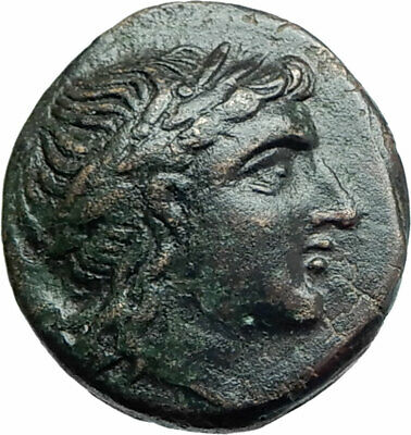 ANTIOCHOS II Theos 261BC Seleukid Tripod Authentic Ancient Greek Coin i79275