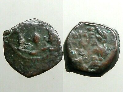 JOHN HYRCANUS BRONZE AE PRUTAH___Ancient Judaea__DOUBLE CORNUCOPIA & POMEGRANATE
