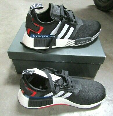 best loved 4df1c 59989 ADIDAS ORIGINALS NMD_R1 Japan Youth Size 5