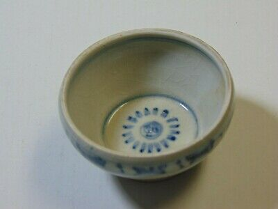 Hoi An Shipwreck Small Blue & White Compressed Bombe Form Cup 15th/16th Cet.