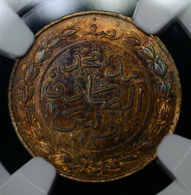 Tunisia 1/2 Kharub AH1281 (1864) PR64 NGC copper KM#154 1/2K Unusual Proof