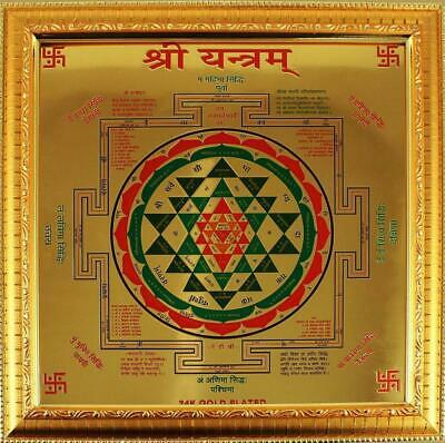 MANTRA SIDDHA SHREE Yantra 2X3 Size Golden Colour Foil Shri Yantra