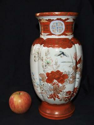 Lrg Antique Japanese Kutani Ribbed Vase Jar Meiji Period Signed Birds Flowers !!